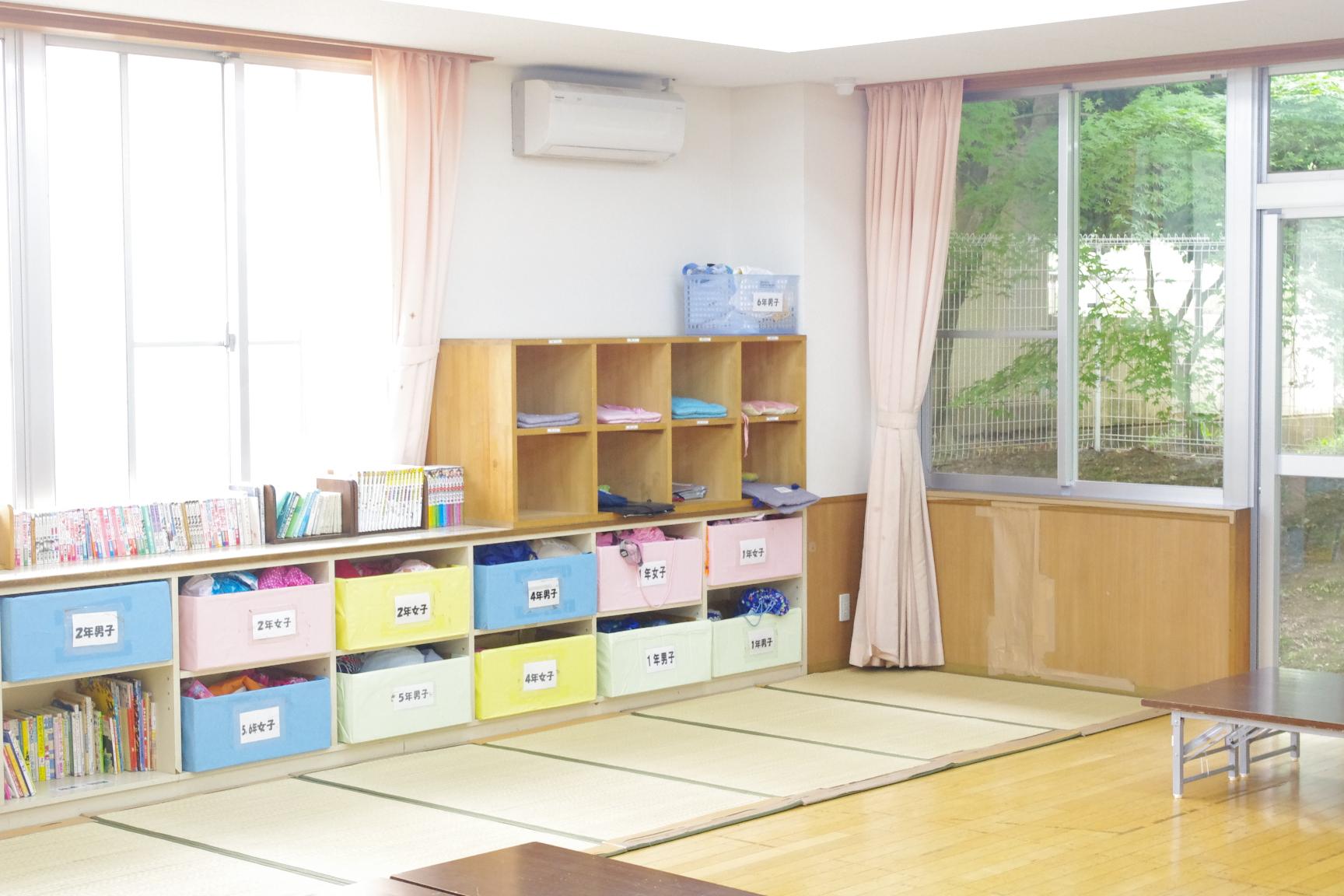 舟石川学童クラブ室内1